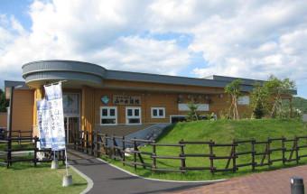 北の大地の水族館(おんねゆ温泉 山の水族館)