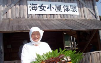 海女小屋体験施設「さとうみ庵」