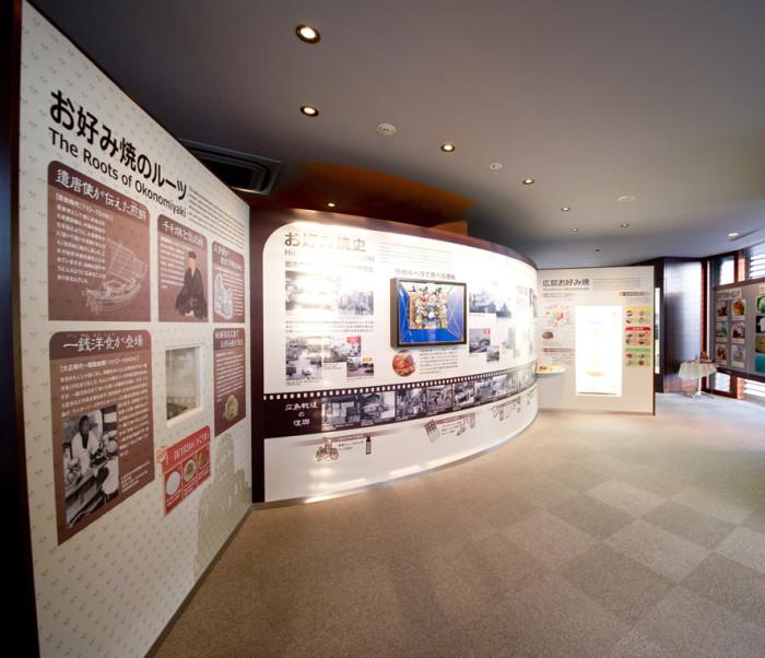 おこのミュージアムの展示(2)