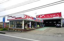 ユサワ自動車_店舗
