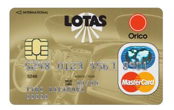 ロータスカード〈オリコ〉のポイントサービスは、暮らスマイル&オリコポイント&クレポ! 多彩なポイントサービスをうまく活用しよう!