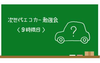 自動運転ってなに?〈レベル1編〉② 自動ブレーキの進化は日進月歩。いま、軽自動車だってしっかり止まる!〈後編〉