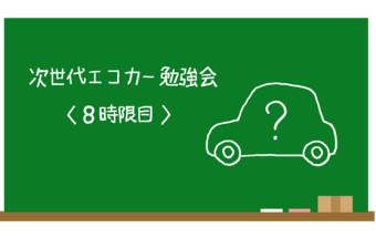 自動運転ってなに?〈レベル1編〉②~自動ブレーキの進化は日進月歩。いま、軽自動車だってしっかり止まる!〈前編〉