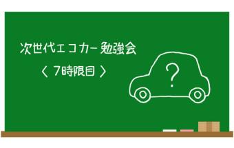 閑話休題シリーズ「自動運転ってなに?〈レベル1編〉」①安全運転支援システムが単独で搭載されているクルマも自動運転車なのである。