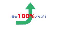 ロータスカード_ジャックス_ためる4