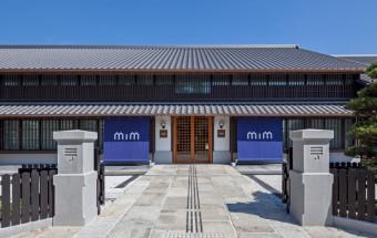 楽しみながら歴史も学べる! ミツカンが運営する、大人も子供も楽しめる体験型博物館『MIM(ミム)』