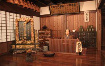 置き薬(配置売薬)にまつわる資料を日本の貴重な産業遺産として保存・公開している『中冨記念くすり博物館』