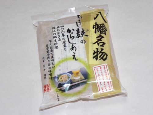 choji-fu_karashiae