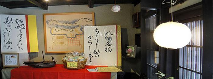 吉井内観3