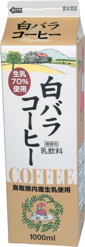 ②白バラコーヒー1000ml