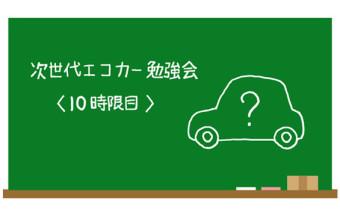 自動運転ってなに?〈レベル1編〉③ ほぼ自動で車間距離を保つACC。高速道路での運転がラクになる!