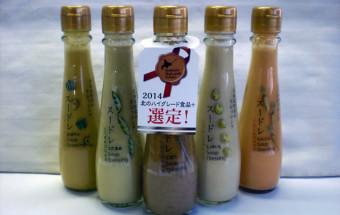 1本で2役! 北海道・旭川で見つけた、スープにもドレッシングにもなる魔法の調味料『スードレ』
