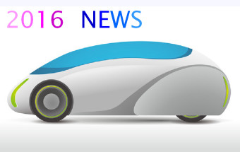 2016後半の注目ニュース② 2030年までにドイツでエンジン搭載車の販売がなくなる?