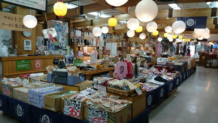 ナカノヤ琴平本店売店DSC_0181