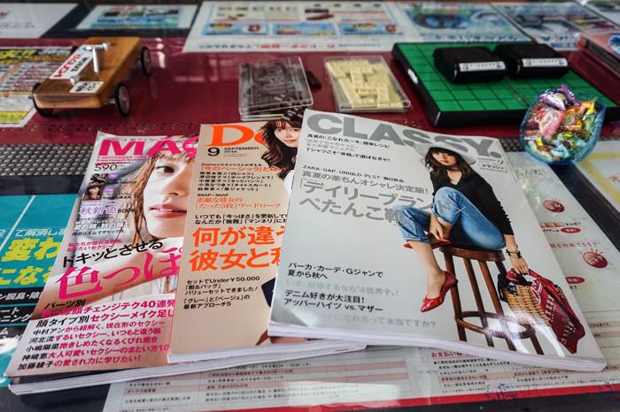 雑誌_web