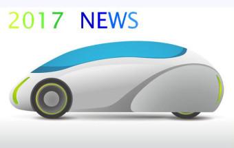2017年の注目ニュース② 自動運転の最高位が「レベル5」になるらしい。