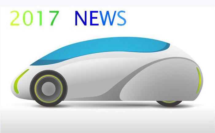 みらい_ニュース2017_1