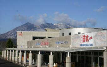 雄大な桜島を眺めつつゆったり気分で温泉三昧!さらにはブリに舌鼓!『道の駅 たるみず湯っ足り館』