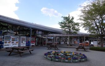 福島県二本松市の産品や加工品が集結!上下線2つの施設で運営する『道の駅 安達』