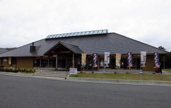 アニメ『秘密結社鷹の爪』の『吉田くん』が後押しする、島根県雲南のユニークな観光拠点『道の駅 たたらば壱番地』