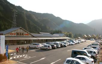 登山や山里観光の来訪者がくつろげる、天然温泉が充実した『道の駅 飯高駅』