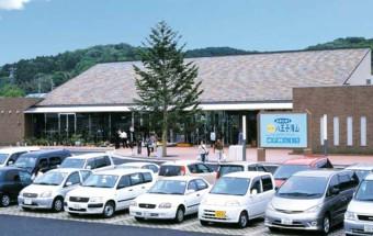 八王子の野菜やお肉・乳製品と手作り品が大集合!東京都唯一の道の駅『道の駅 八王子滝山』