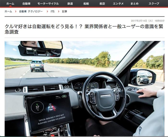 https://response.jp/article/2017/02/14/290623.html