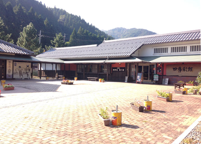 熊川宿店舗外観