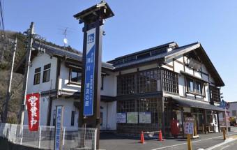 宮ケ瀬ダムから近い、素朴なたたずまいの『道の駅 清川』。土・日・祝日にはいろんなケータリングカーがやってくる!