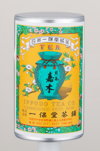 煎茶嘉木(中缶) 穏やかな渋みと共に感じられる甘みが印象的な煎茶