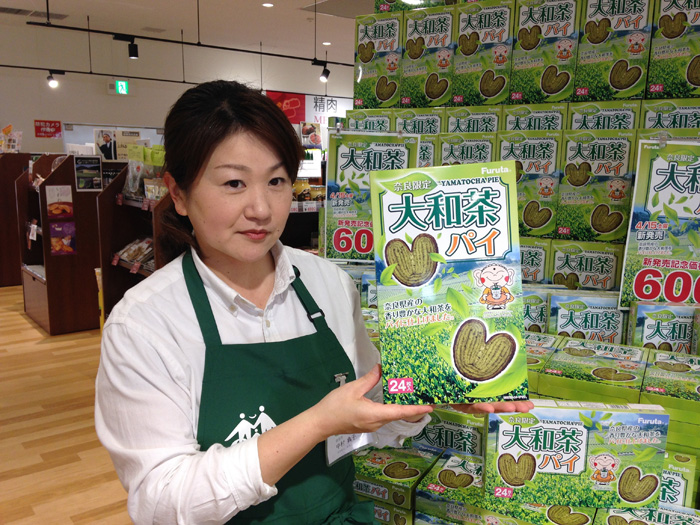 「大和茶パイ」1箱(24枚入)648円(税込)