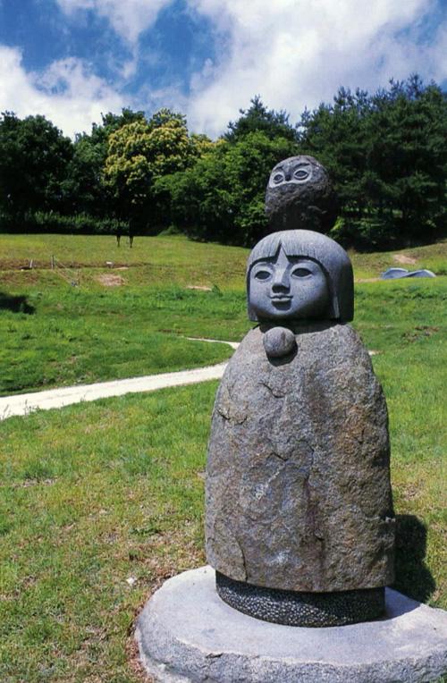 彫刻『森の友達』北田吉正