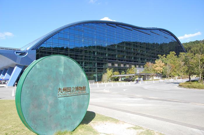 九州国立博物館_南側外観(小)