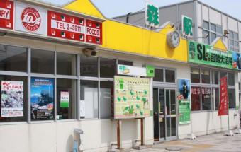 函館本線の風光明媚な駅で売られる、全国人気の駅弁『元祖森名物  いかめし』
