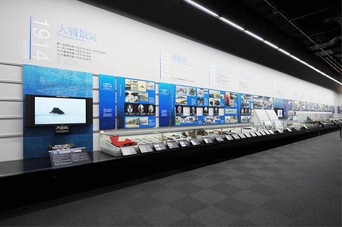 呉の歴史展示室 提供:大和ミュージアム