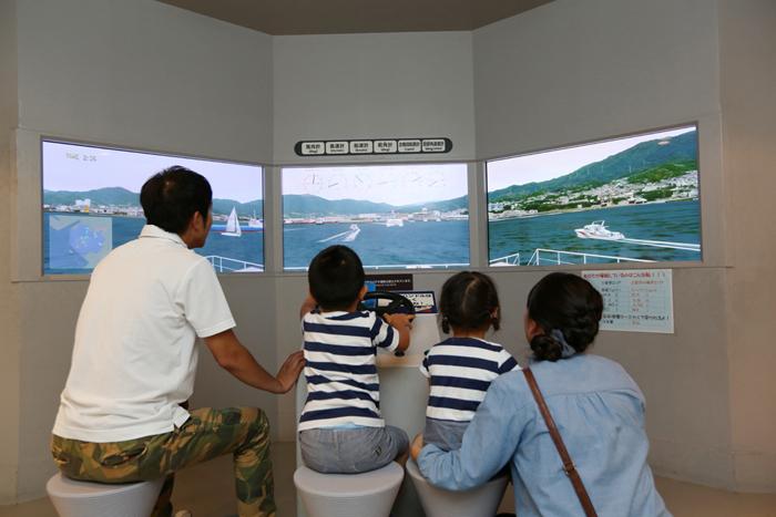 船をつくる技術展示室 操船シミュレーター 提供:大和ミュージアム