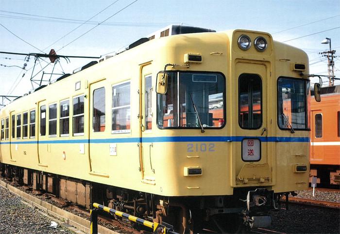 2100形京王カラー 京王電鉄に所属していた元慶応5000形です。昭和38年~昭和44年にかけて製造され、通勤電車としては日本で初めて冷房を導入した車両です。富士急行(山梨県)・伊予鉄道(愛媛県)・高松琴平鉄道(香川県)でも出目をおなじくする兄弟車が活躍しています。