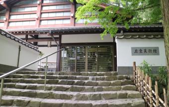 近代日本画壇の巨匠、川合玉堂が晩年に住まい、その自然を愛した青梅市御岳(みたけ)で、珠玉の作品を心静かに鑑賞する『玉堂美術館』