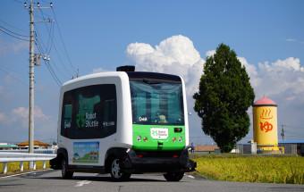 「自動運転サービスの実証実験」ルポ(後編)自動運転バスは地方の高齢者の夢の乗り物!