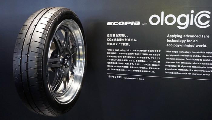 BMWのEVに装着されているologic技術採用のECOPIA