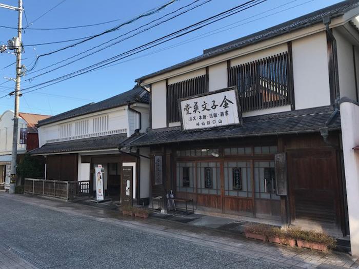 !金子みすゞ記念館9