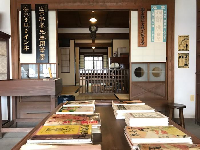 金子みすゞ記念館3
