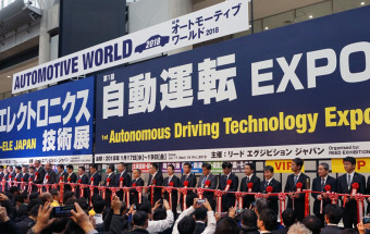 【自動運転EXPO ルポ】自動運転はもはや身近かな技術!?