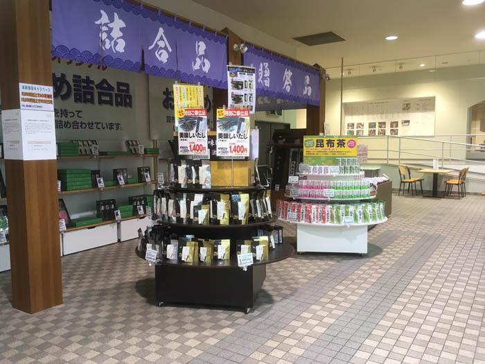 北海道昆布館 売店1 (2)