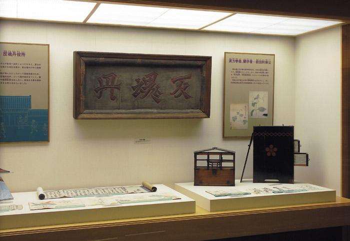 扁額「反魂胆」は、江戸時代の越中富山藩が管理した「反 魂胆役所」看板本物です。およそ300年前のもの。前田正甫の直筆とも言われていますが定かではありません。