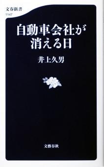 本紹介web
