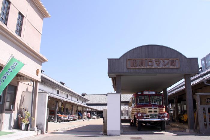 昭和ロマン蔵_西入口+ボンバス車庫