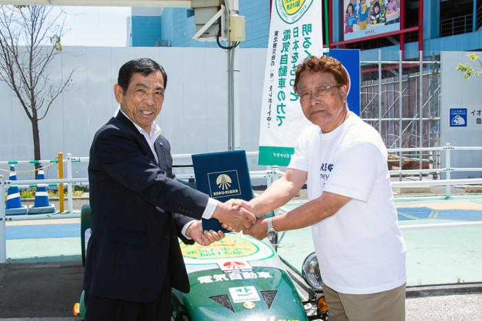 日本EVクラブ_加盟発表web
