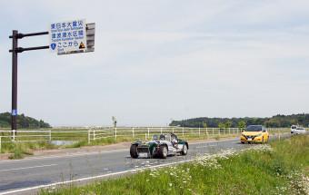 【ルポ】日本EVクラブ『電気自動車EVスーパーセブンで東北被災地を巡る旅』②・・・「世界初の外部給電器を生む契機となった中学校に感謝」(堤健一)
