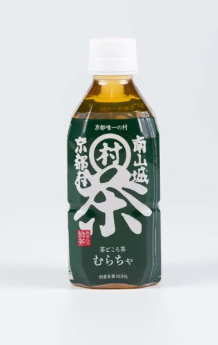 道の駅 お茶の京都 みなみやましろ村7.村茶ペット